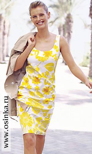 I recall the yellow cotton dress